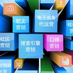 优百佳掌握海量网站资源使用网络软文营销为企业挖掘商机