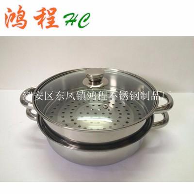 不锈钢双层汤蒸锅/不锈钢蒸锅/两层蒸汤锅