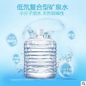 5100西藏冰川天然矿泉水 弱碱性桶装水10L