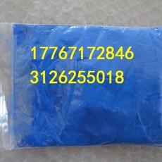 玻璃陶瓷着色用鲜艳的蓝色颜料纳米钴蓝