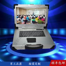 15寸工业便携机机箱便携式电脑工业笔记本军工电脑视频站一体机外壳铝