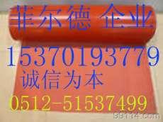 上海北京苏州无锡耐高温阻燃绝缘硅胶布涂层布