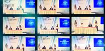 第112期:世界互联网大会续曲互联网之光照亮县域产业未来