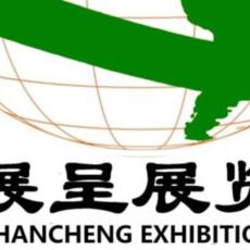 第二十七届广州国际汽车用品零配件及售后服务展览会