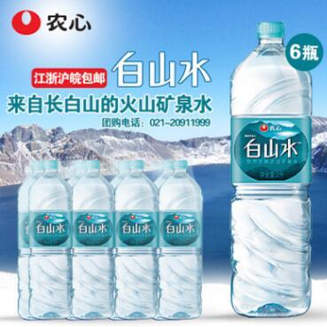 韩国进口农心白山水2L共6瓶整箱天然矿泉水