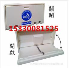 便携式冷却水测温仪/锅炉水测温仪/冷却水测量仪/冷却水温度仪