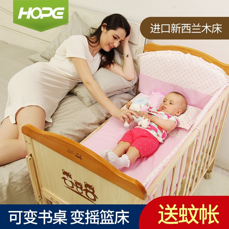 呵宝婴儿床实木摇篮床宝