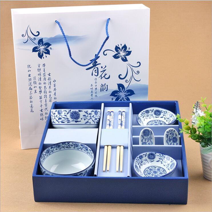 供应婚庆礼品青花瓷碗筷碟瓷器8件套家用餐具套装福碗批发可印LOGO