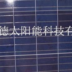 中德太阳能电池板18v30w,太阳能光伏板发电