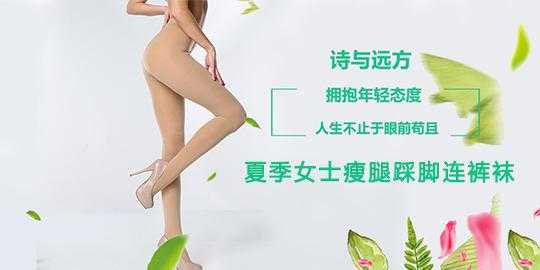 诸暨市美棉针织品有限公司