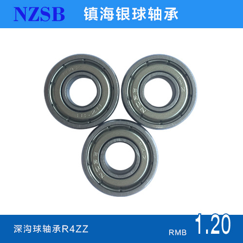 NZSB R4ZZ 15.875mm 6.35mm 4.978mm OP RS ZZ 深沟球轴承
