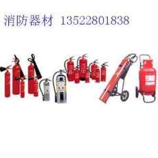 消防器材消防检测北京消防公司