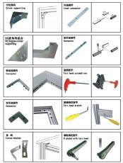展位配件生产厂家 T型罗丝 加固码 挂吊环 层板支架 比架 八棱柱联板 三卡锁