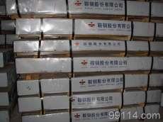 45号钢板|冷轧硅钢|上海草今