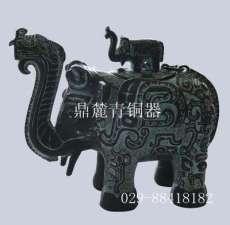 供应仿古青铜器 象尊 陕西鼎麓青铜器 青铜器工艺品,收藏工艺品