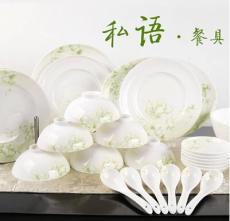 供应12头私语 厨房用具 正品骨质瓷 高档礼品 健康餐具 高淳陶瓷 特价包邮