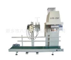 厂家生产供应粉状添加剂称重机,人工辅助机子自动称重下料封口