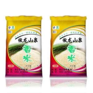 供应 黑龙江米业-香米-2