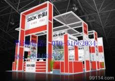 北京展览方铝搭建工厂