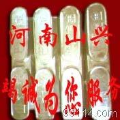 铸造轴承巴氏合金15-5