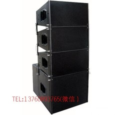 好听 好用 好看的Q1款双十寸线阵音箱,双10寸线阵音箱,户外演出线阵音箱Q1款双10寸线阵音箱