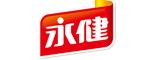 重庆永健食品集团股份有限公司