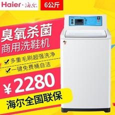 苏州海尔洗鞋机价格自带手机支付洗鞋机全国联保