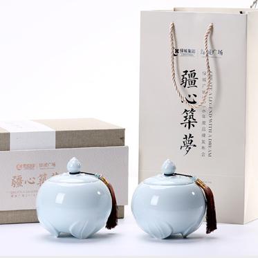 古典陶瓷茶叶罐半斤礼盒装 2罐1盒茶叶青瓷密封罐礼品盒定制logo