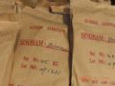 氟橡胶加工助剂流动剂FL001