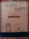 顺义外环厂家销售混凝土硅质密实剂