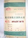 顺义外环厂家销售SY-K型混凝土膨胀纤维抗渗防水剂