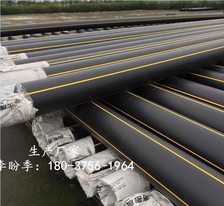 PE100燃气管 燃气用PE管材 pe燃气管价格 pe燃气管规格
