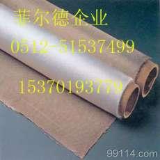 供应优质防火布,阻燃布,高硅氧布