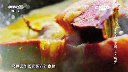 吃货追着《舌尖2》吃 四川腊肉网上7天卖1万份