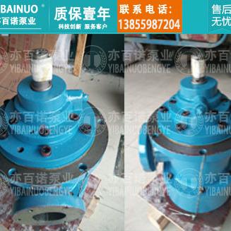 出售HSJ210-46华泰纸业配套螺杆泵整机
