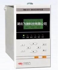 许继WGB-877微机备用电源自投装置(母联及进线自投)
