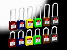 上海罗克专业供应各种安全锁具-安全挂锁