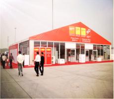 供应德国大篷、邯郸展览帐篷