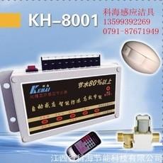 节水控制器|智能节水控制器|智能节水器|节水设备