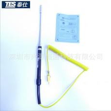 台湾泰仕NR81538空气气体高温热电偶探头