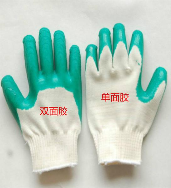 双面胶手套价4.3元副结实耐用集芳品牌质量好