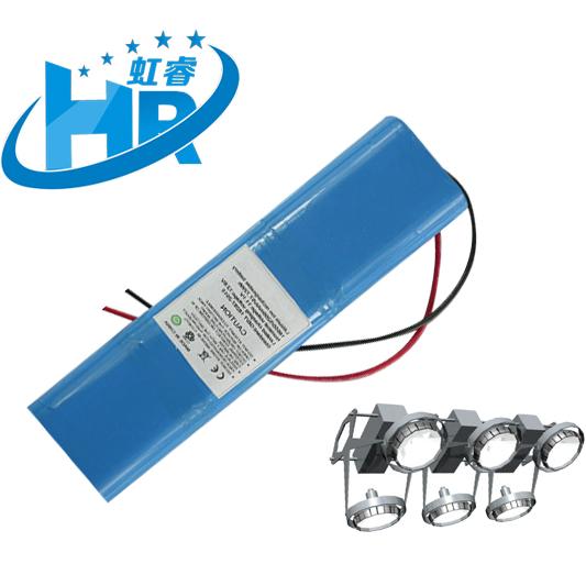 舞台灯锂电池 监护仪锂电池 11.1V 10.2Ah