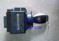 供应奔驰S350点火锁,电子扇,减震器,方向机,原厂件