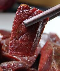 中国牦牛肉交易网