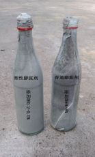 塑性膨胀剂  塑性膨胀剂厂家  塑性膨胀剂价格