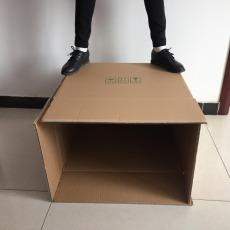 搬家纸箱特大号加厚特硬5层60X40包装箱子定制做纸箱子价格 面议