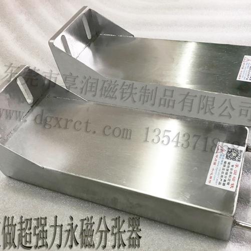 享润新款铁片分片器 磁性分张器 磁力分层器