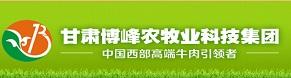 甘肃康美现代农牧产业集团有限公司