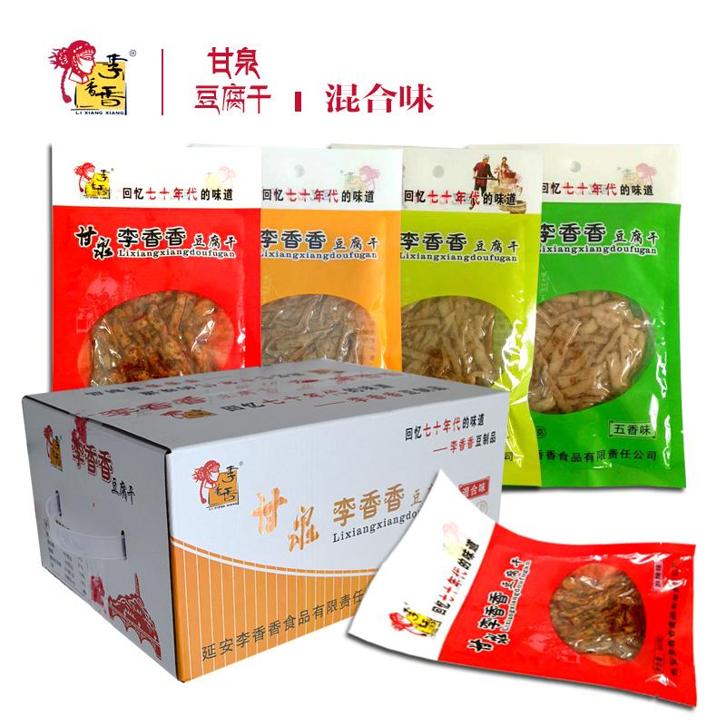 甘泉豆腐干四种口味80g*24袋装