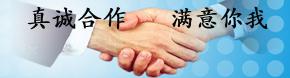 永年县轩辰紧固件制造有限公司